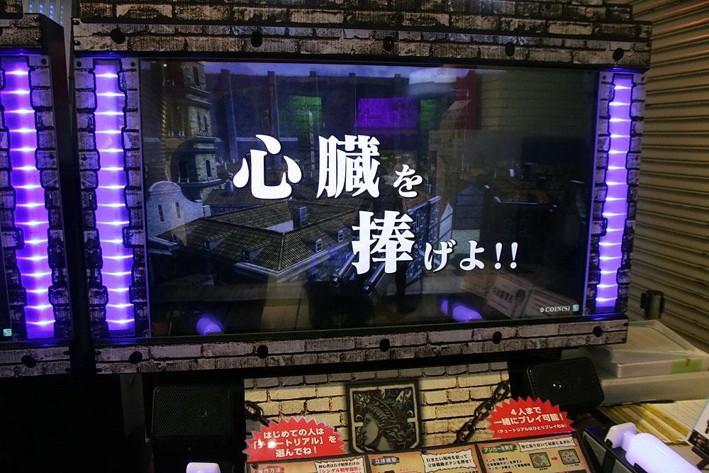 ゲームスタート冒頭にはアニメが流れ状況説明が行なわれると共に、雰囲気を盛り上げてくれる。「心臓を捧げよ!!」
