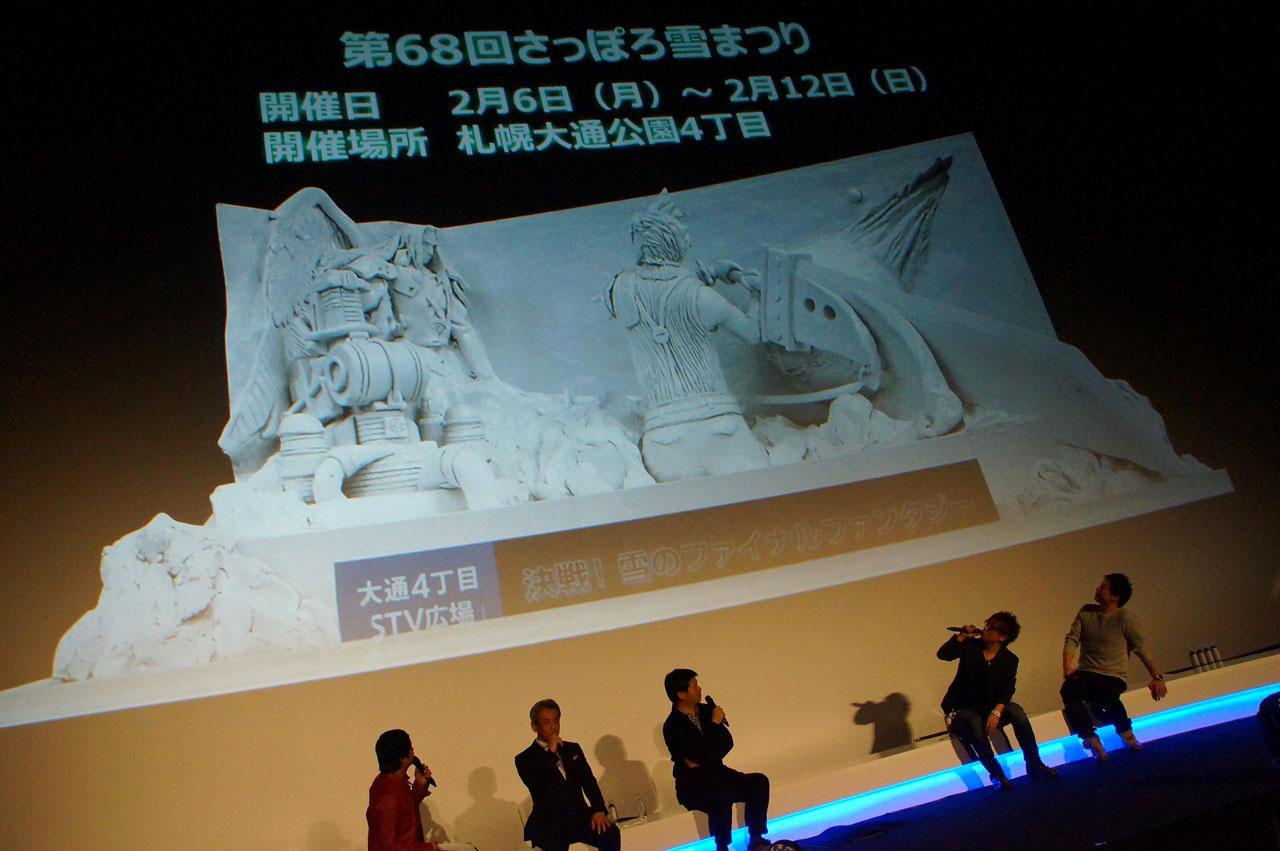 さっぽろ雪祭りでは巨大なクラウドとセフィロスの雪像が登場する