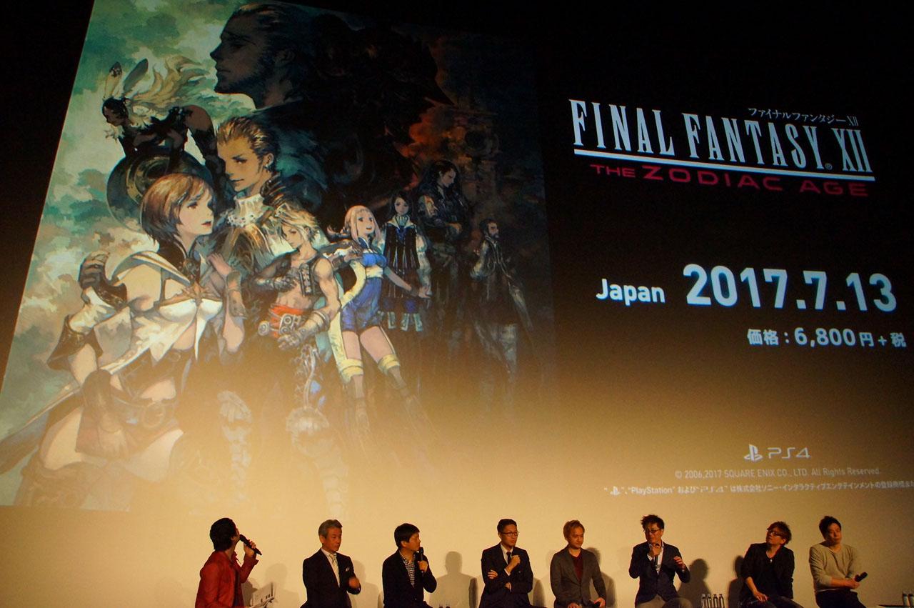 キャラクターデザインを手がける吉田明彦氏による新アートも公開。プロデューサーの加藤氏はこのアートについて、「吉田氏のデザインも当時とは少し変わっているが、それが多彩な追加要素のある本作の新しい魅力を表していると思います」と語った