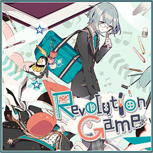 """<strong class=""""em """">RevolutionGame</strong>/れるりり feat.ろん"""