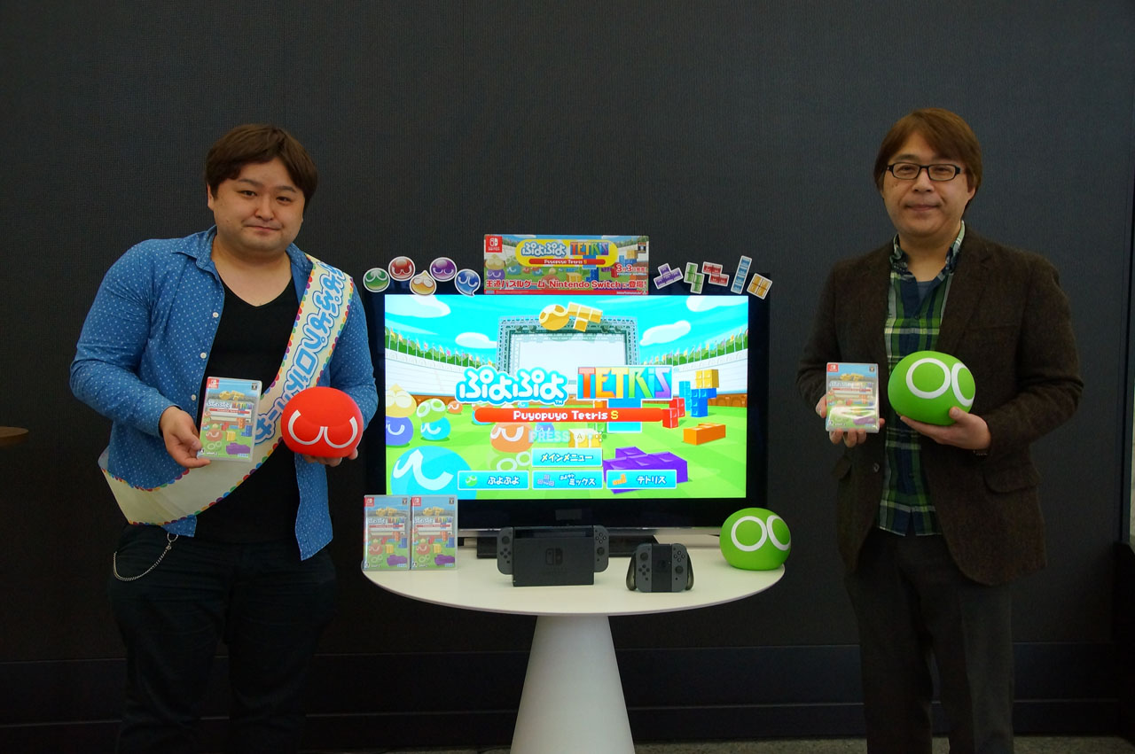 左が「ぷよぷよ」シリーズ総合プロデューサー細山田水紀氏、右が「ぷよぷよテトリスS」プロデューサー片野徹氏