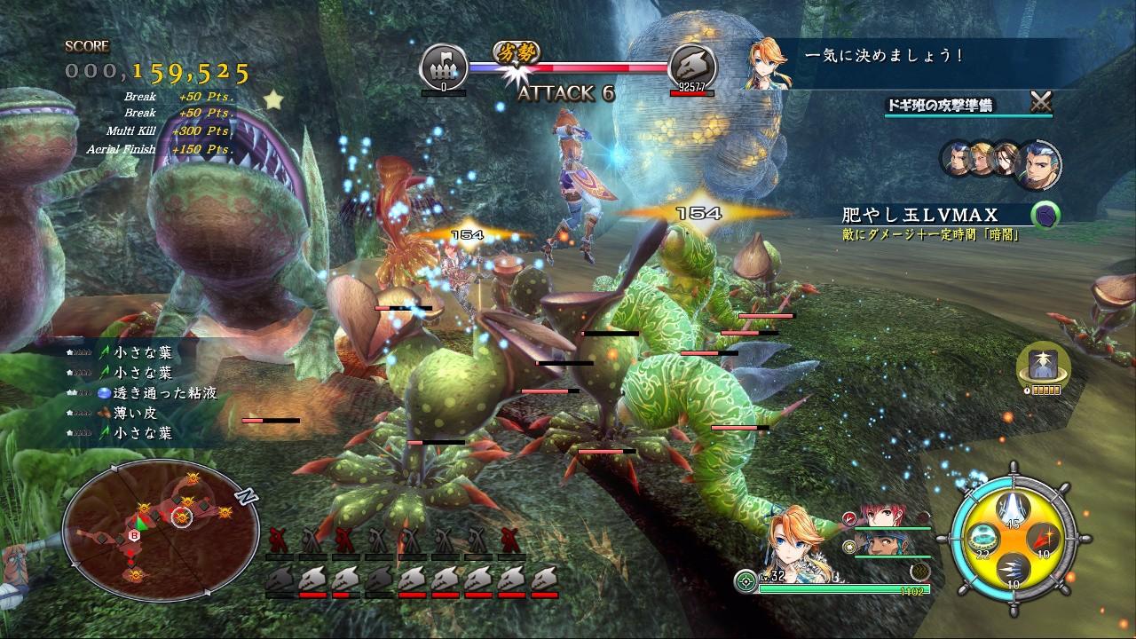 巨大な獣の巣「エネミーネスト」を攻撃し、破壊することでエリア内の獣の発生を抑えることができる