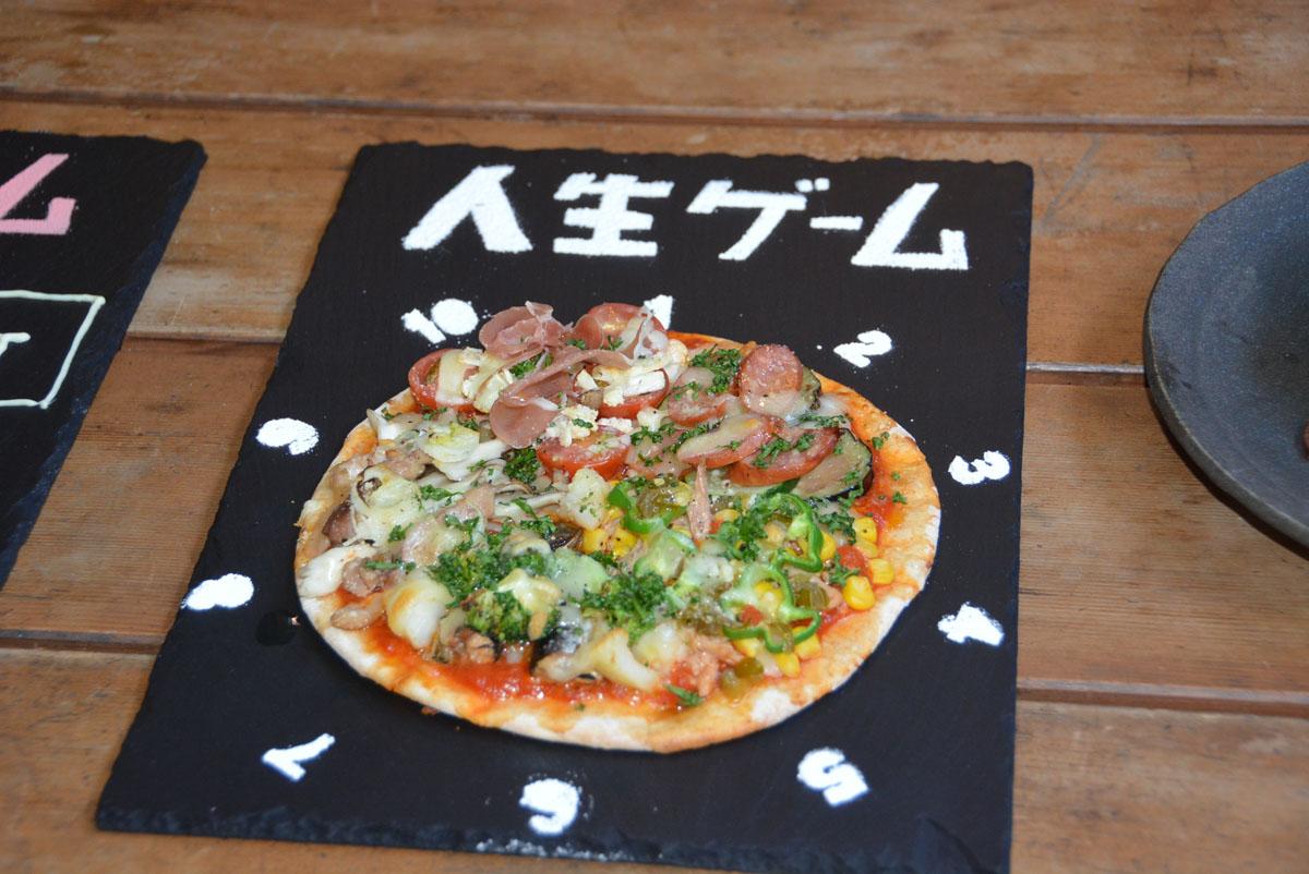 人生のルーレットピザ