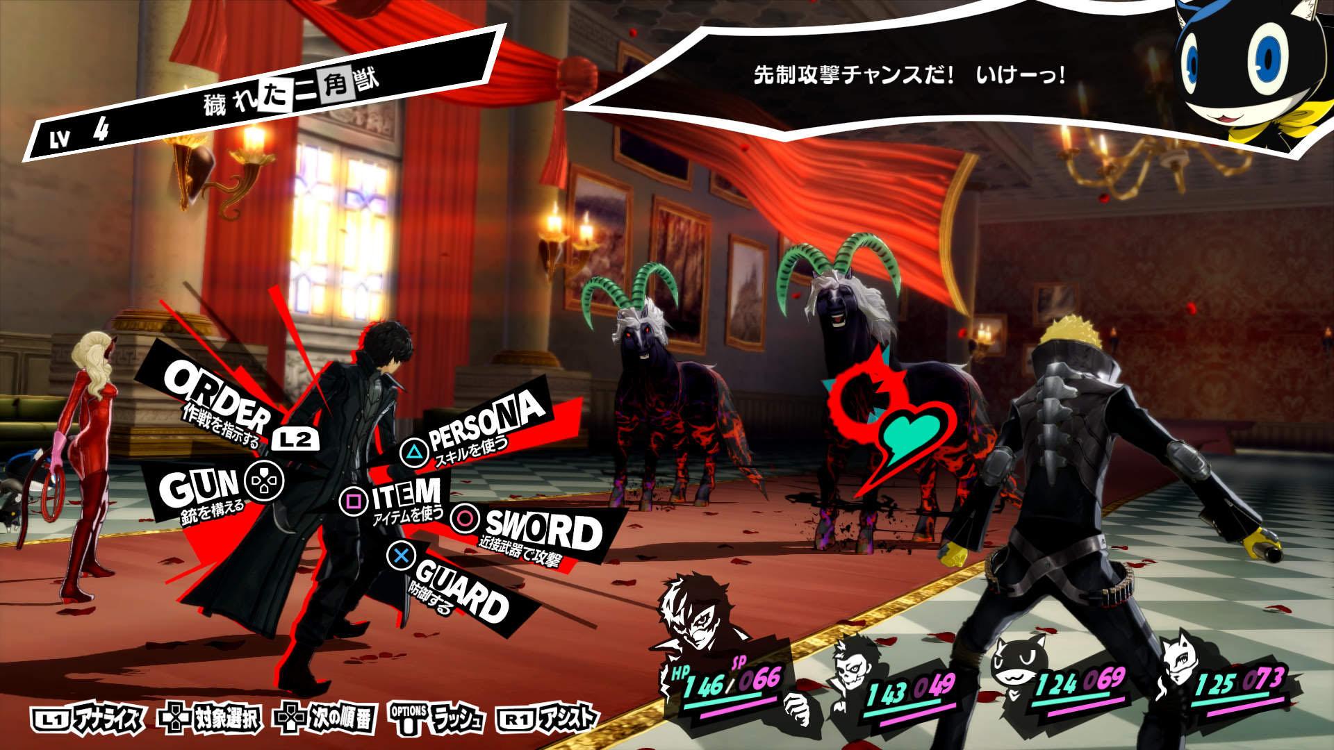 「ペルソナ5」は、まさに日本ならではなオリジナリティでありセンス、スタイリッシュさの光るRPG。他にない色を持っているゲームと思えます