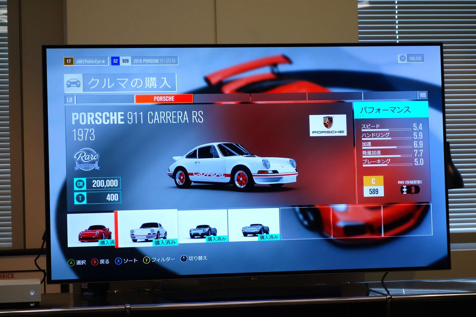 ポルシェ 911 CARRERA RS