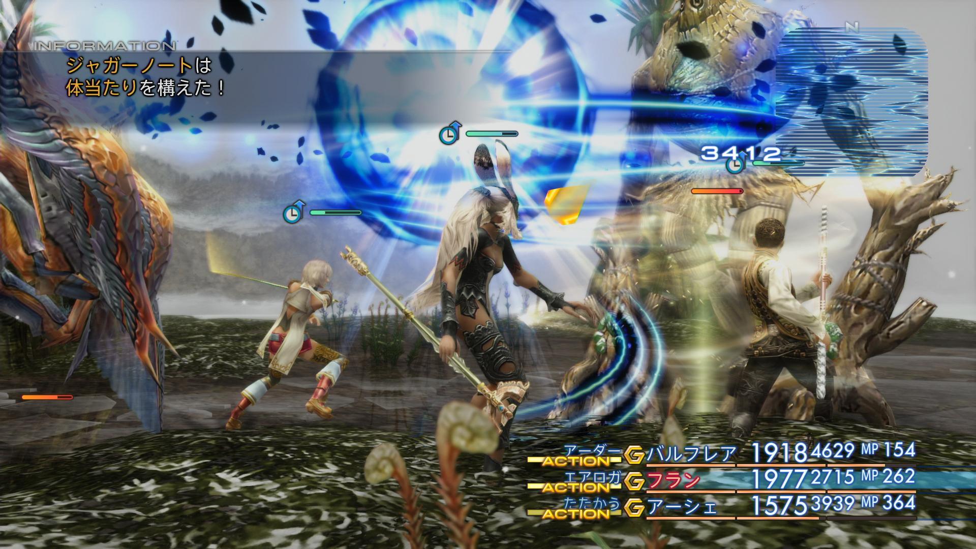 優先的に行ないたいアクションは、スピードの速いキャラクターに行動させると効率的。装備や魔法によってスピードを速め、強敵を相手に有利に戦うことができる