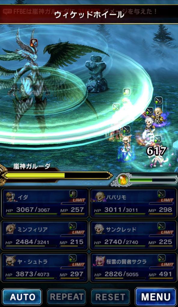 「嵐神ガルーダ」との戦闘は「FFXIV」のフィールドを再現