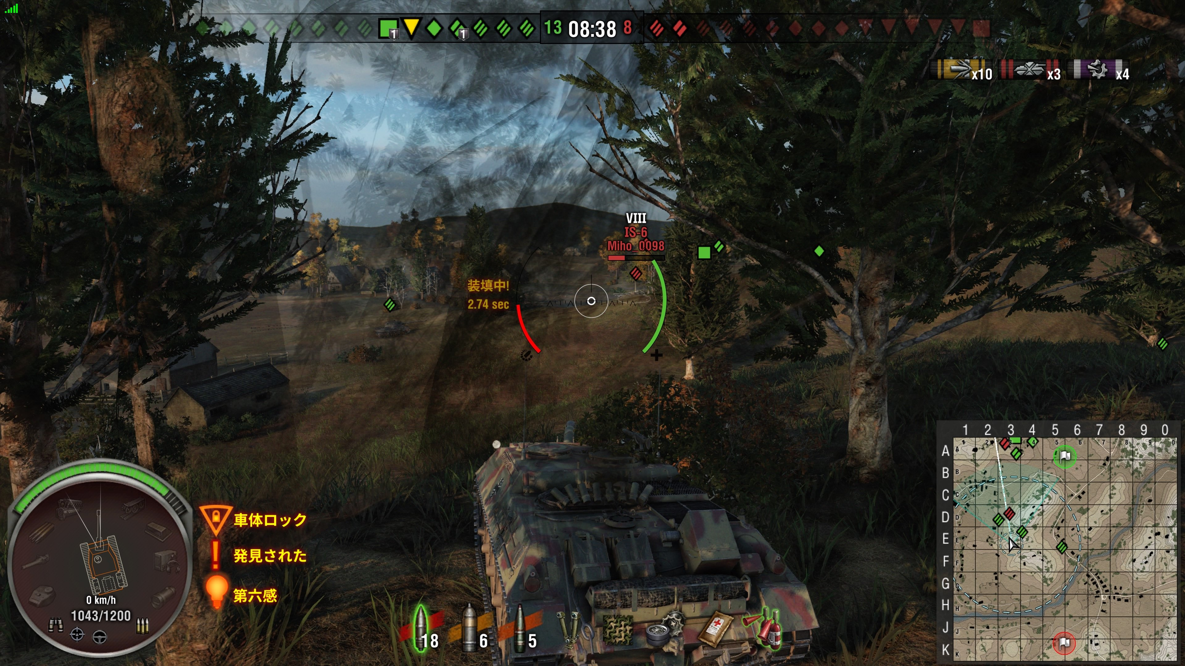 コンソール版では、敵に見つかると左下に「発見」が表示される。第六感より性能は低く、第六感が反応してから3秒後に表示される。ただ、ビギナーにはありがたい機能だ