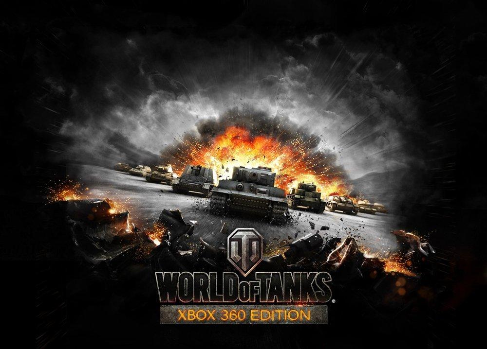 「World of Tanks: Xbox 360 Edition」。コンソール版はここから始まった
