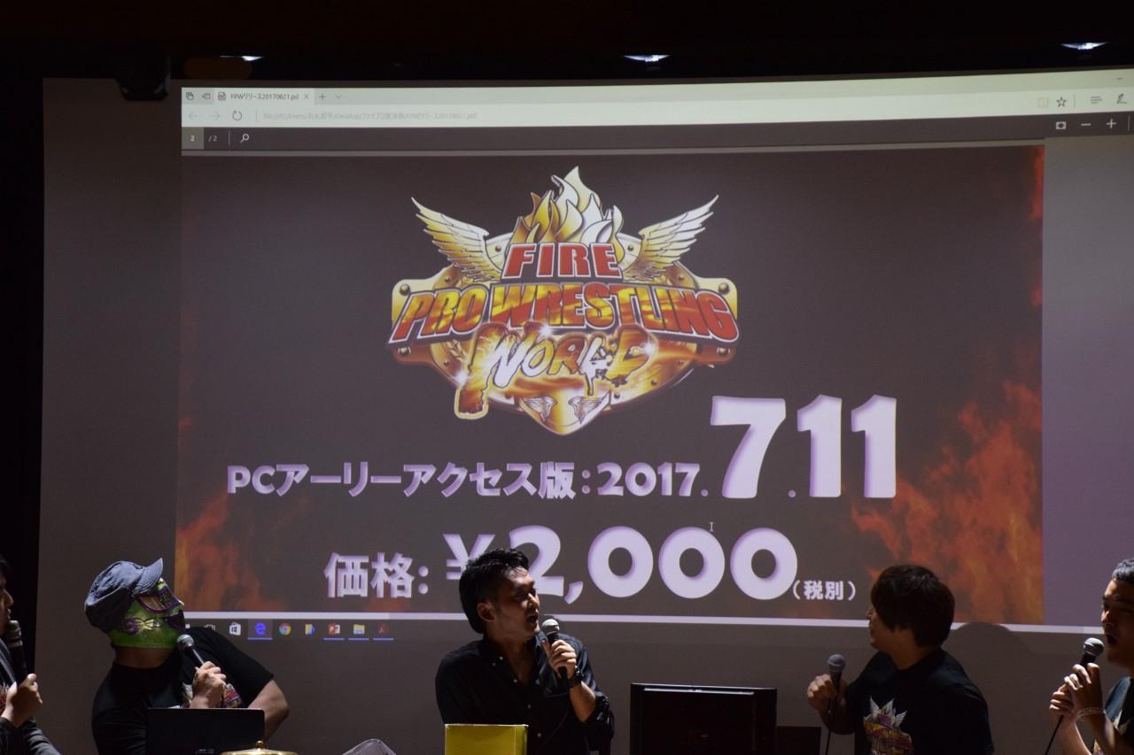 イベントの最後に公開されたPC版アーリーアクセスの発売日と価格。PS4版はどちらも未定