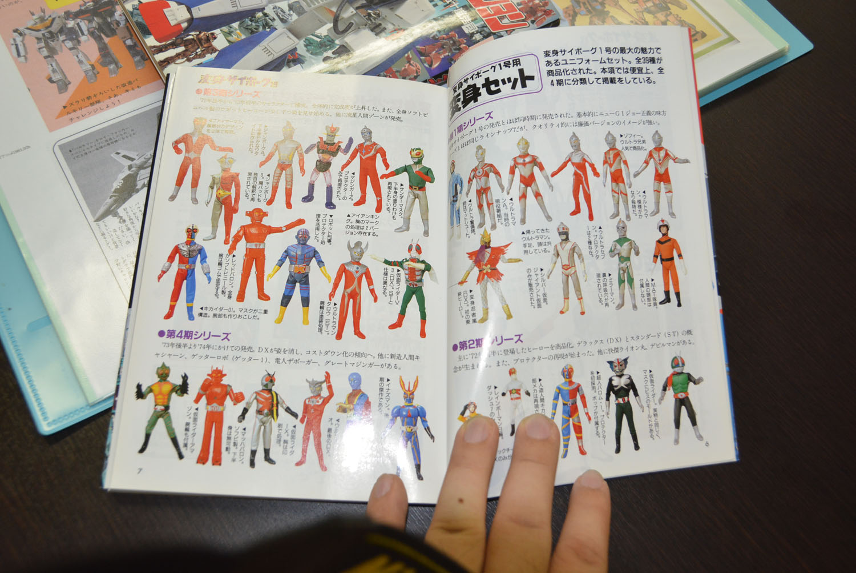 五十嵐氏の思い入れの強い「変身サイボーグ」。当時の玩具としてはキャラクターのプロポーション/シルエットが断然リアルだ。