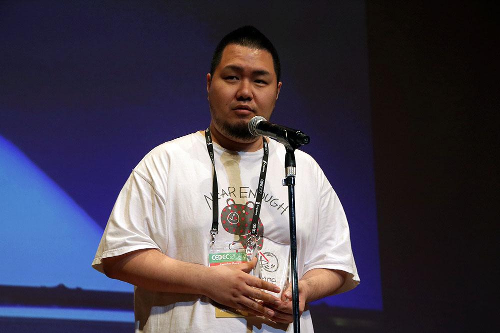 著述賞の受賞はEske Yoshinob氏