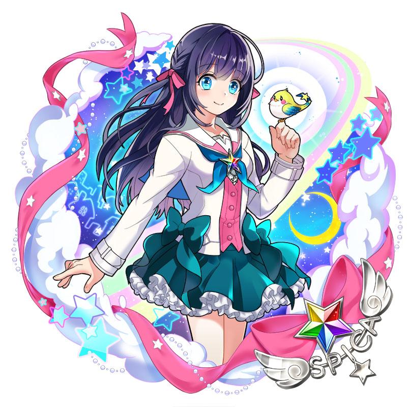 姫輝スピカ