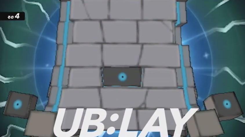 UB:LAY