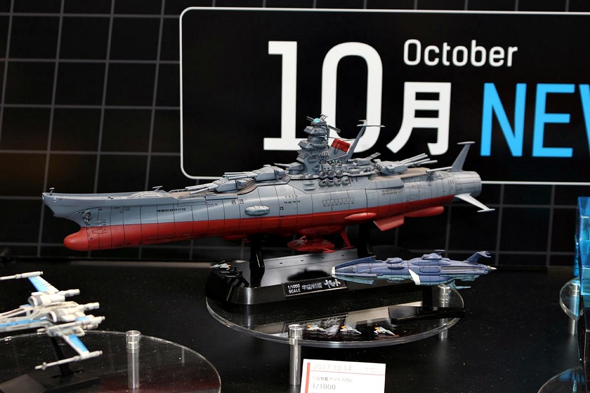 「1/1000 宇宙戦艦ヤマト 2202」。波動砲と艦橋部が発光する青色LEDユニットが付属する