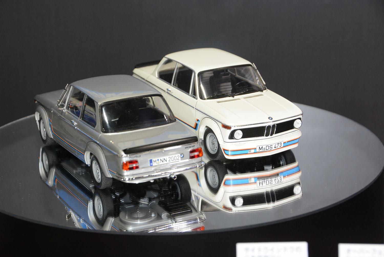 今回のハセガワの新作は特に渋い商品が多く感じた。左の「ホンダシビックRS」は1972年の世界的な大ヒットの名車。右の「BMW 2002 ターボ」は1973年生まれのヨーロッパ初のターボ搭載セダン