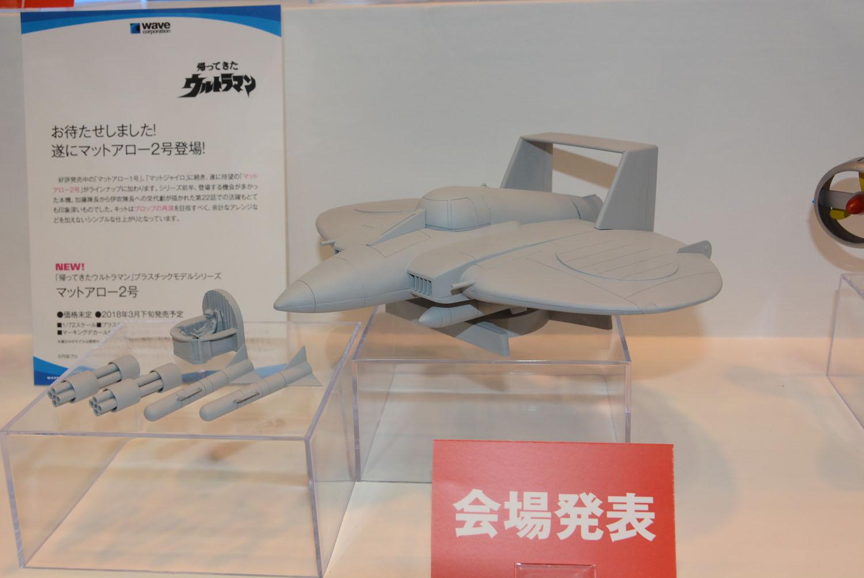「マットアロー2号機」は武装やコクピットも再現。可動素体やアーケード筐体、ボトムズの「ダイビングビートル」など独特のラインナップが魅力だ