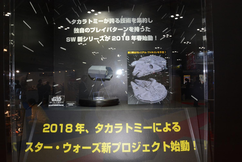タカラトミーはディテールが詳細な「スター・ウォーズ」のビークル系商品を発表。ミレニアム・ファルコンの予告もあり、詳細は今後発表されるという。「アクティックギア」では、「ブラッドサッカー」も決定した