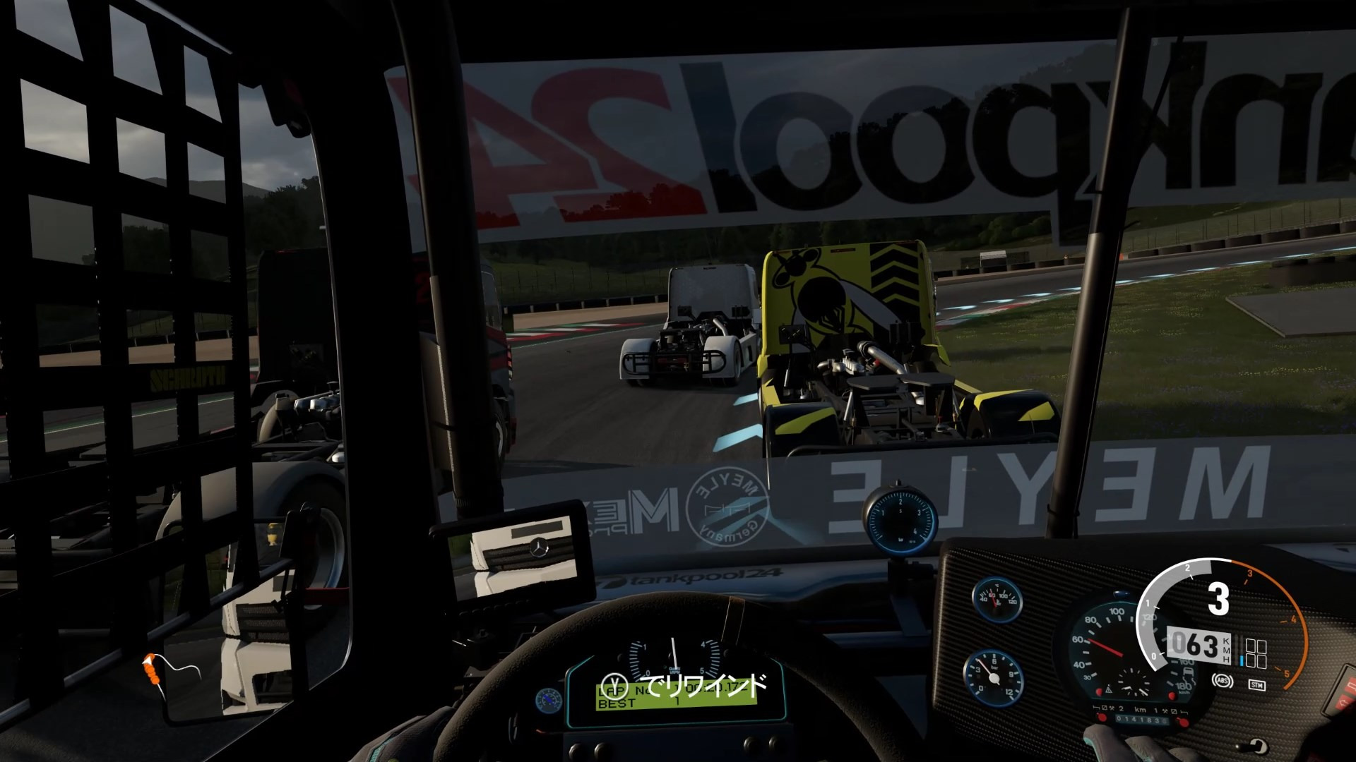 大型トラックでのレースもフィーチャーして、遊びの幅をアピール