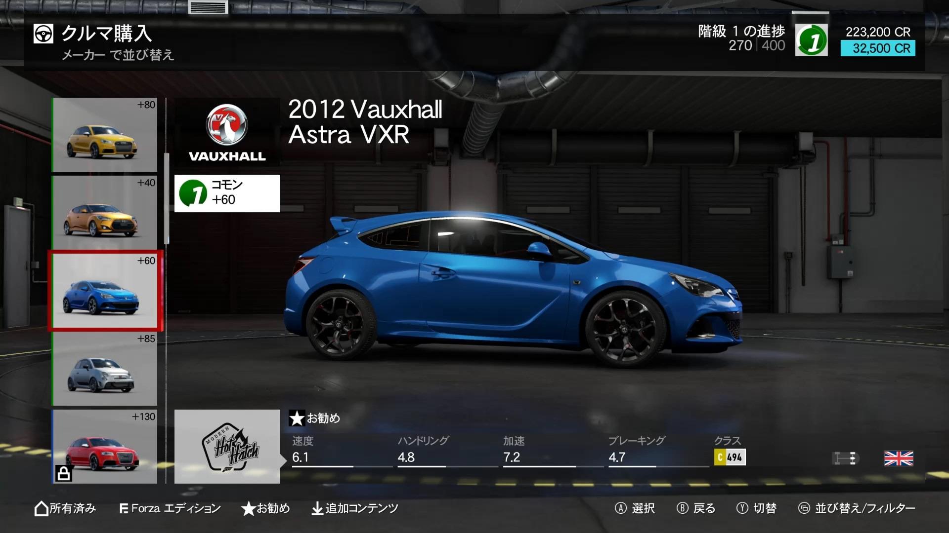 車の購入画面は「Forza Horizon」シリーズと共通化され、メーカーやクラスごとに分類して選べる