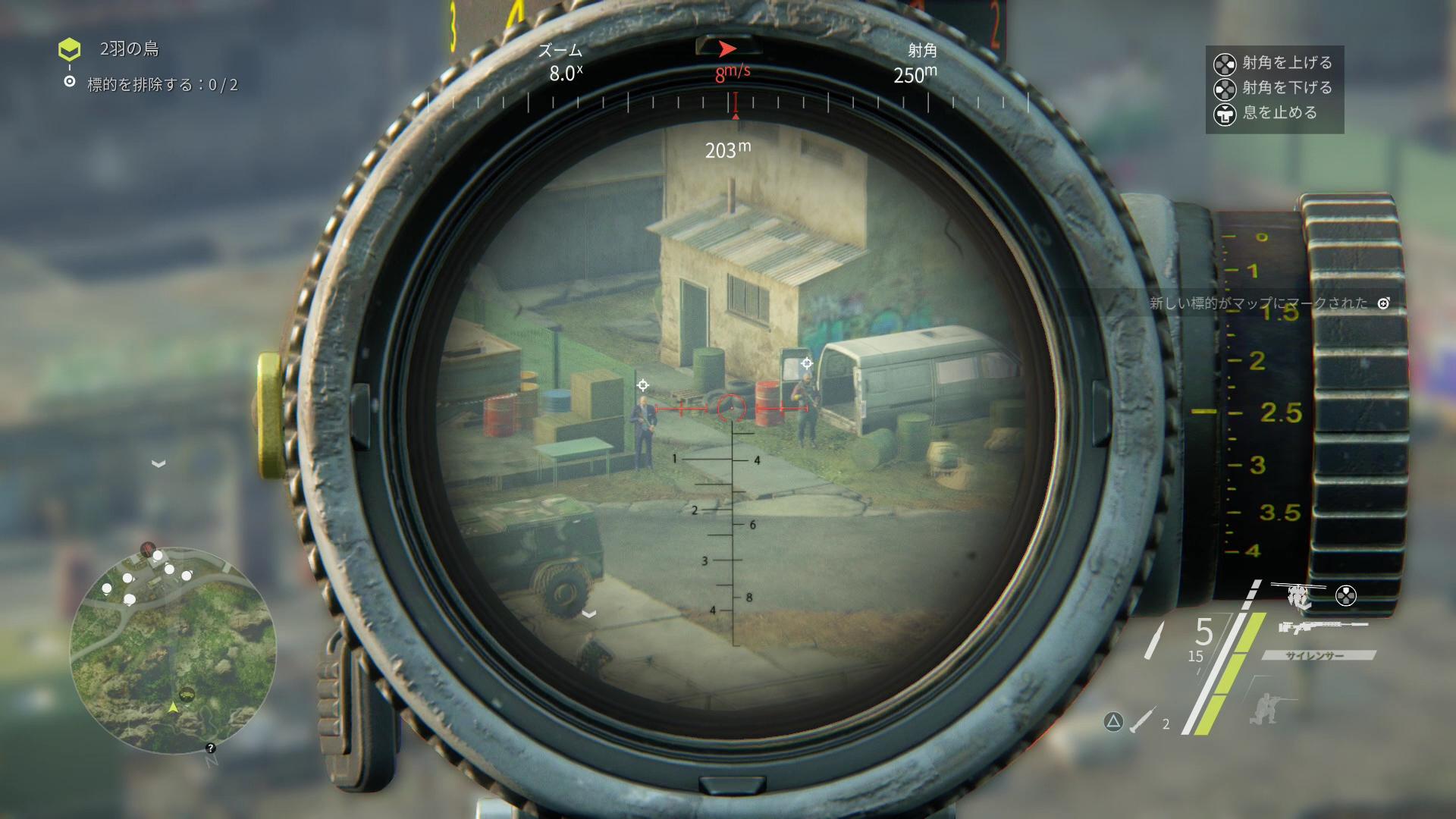 ターゲットは他の敵兵と比べるとマーカーの形状が異なるため、認識はしやすいはずだ。最初のメインミッション「2羽の鳥」では、ターゲットの2人が一応武器を持って警戒はしているものの、割と堂々と遮蔽のない場所でのんびり立っているので、ターゲットだけを狙って狙撃する練習には格好の的だ