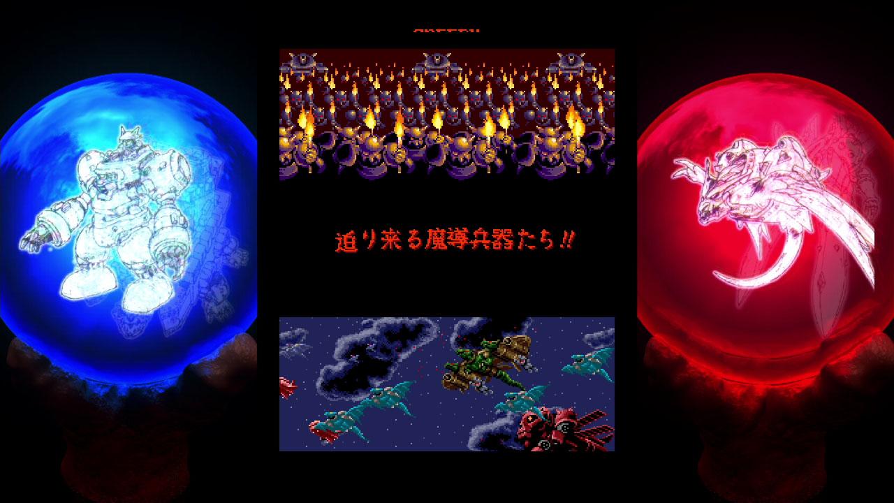 原作のオープニングデモに両サイドの表示領域を組み合わせているオリジナルのオープニングアニメーション