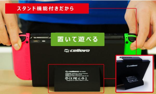 USB充電も可能で、4つのインジケーターランプでバッテリー残量を表示可能