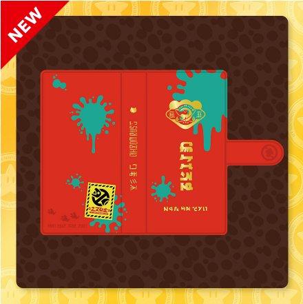 マルチスマートフォンケース「クマサン商会 支給スマホ」(2,980円、税別)