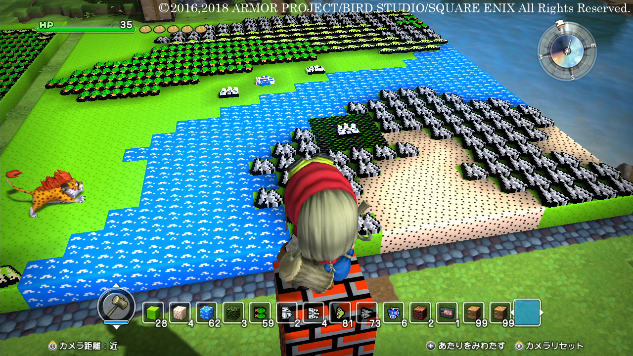 ファミコン版「ドラゴンクエスト」の旅立ちの地の風景も再現できる