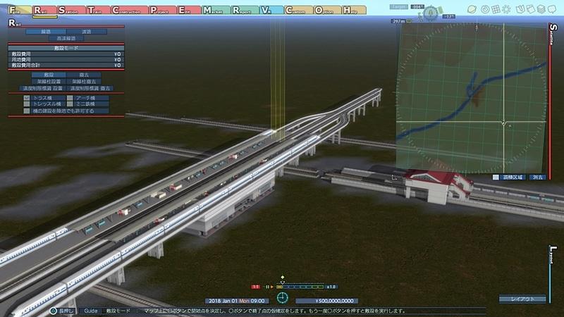 高架のどの部分に地上線路を敷くことができるのかの実験