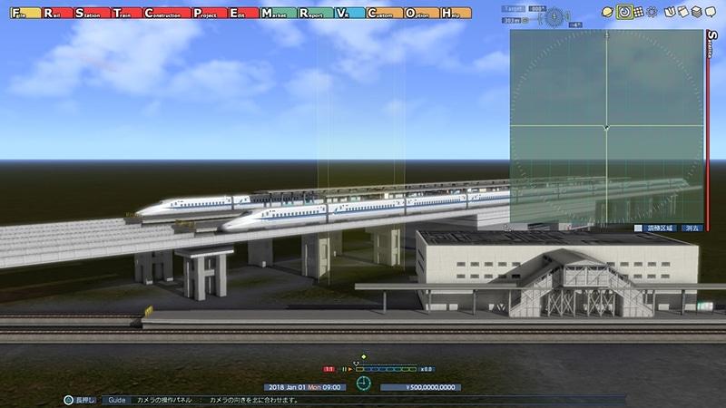 視点を変えてみれば、ほらなんとなく新横浜!!