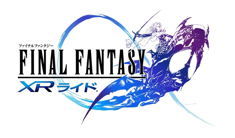 「ファイナルファンタジー XRライド」のロゴ
