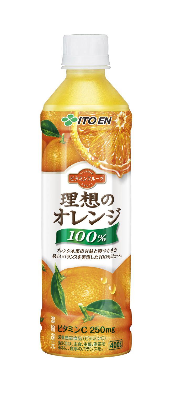 伊藤園理想のオレンジ400g/価格:162円(税込)