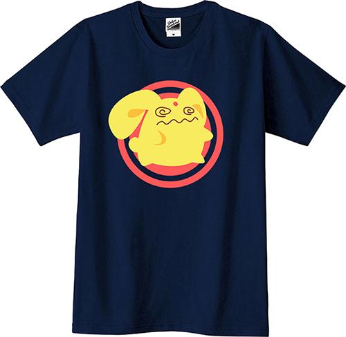 「ぷよぷよ」くるくるカーバンクルTシャツ