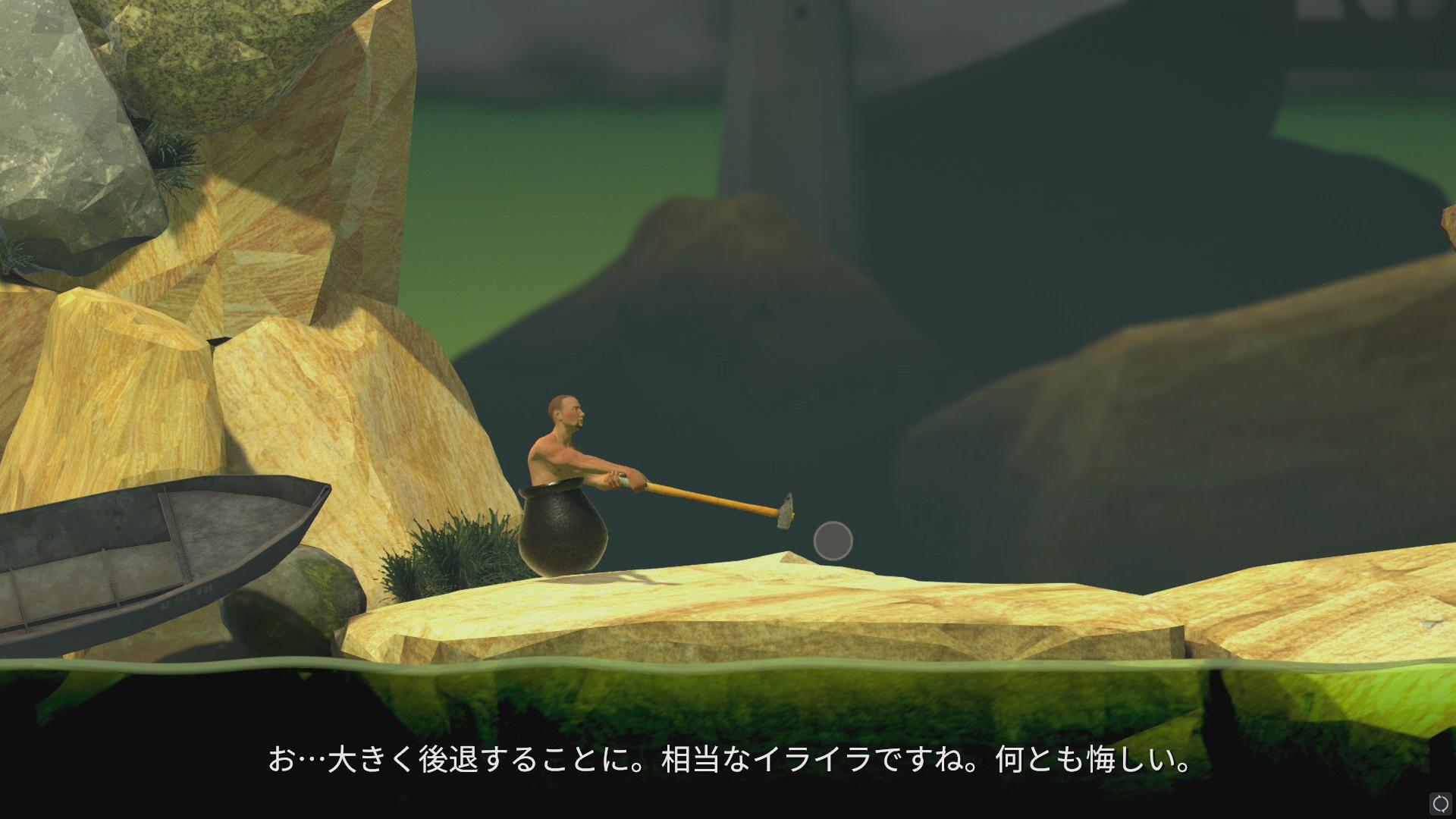 画面下部には定期的に製作者からのメッセージが表示される。序盤では落下を繰り返す筆者のプレイに対して、慰めのメッセージが表示された