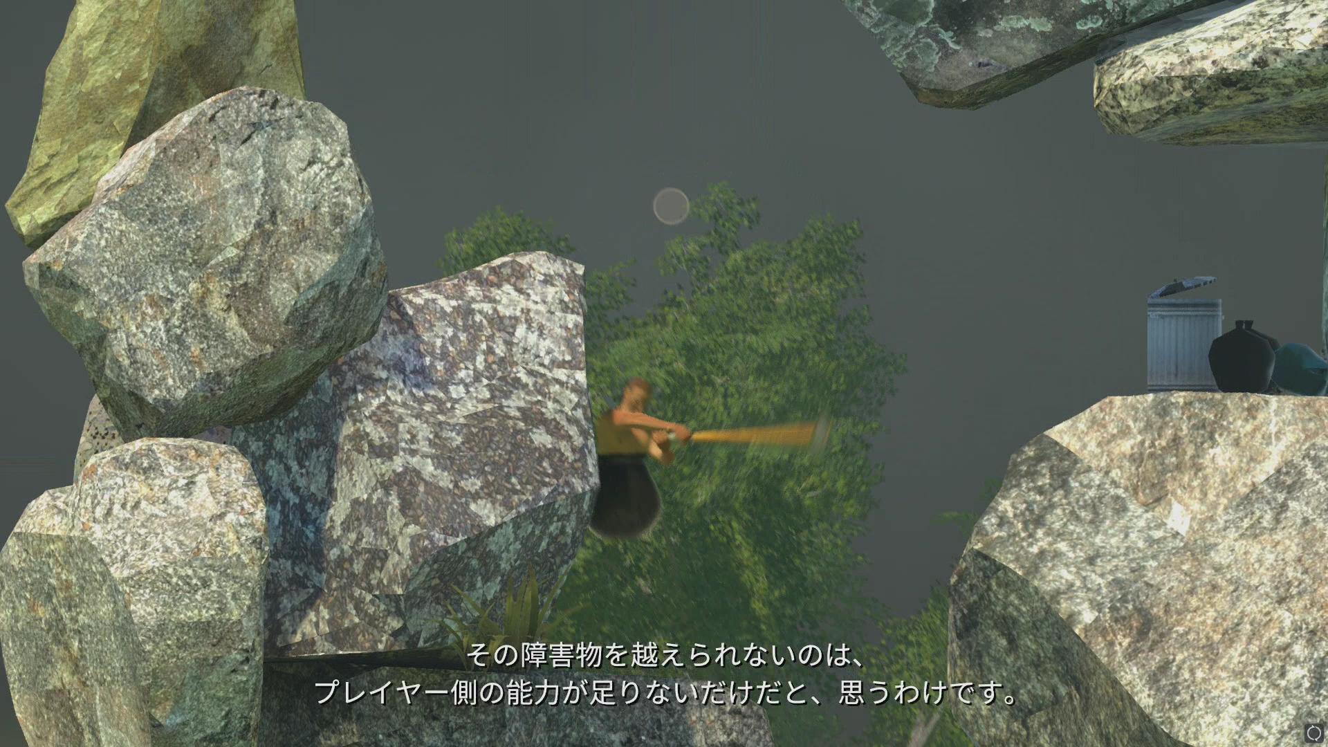 ステージの進行位置によって固定で表示される物もある。途中まで崖を登っていると、本作を製作した経緯や意図などについてのコメントも入ってきた