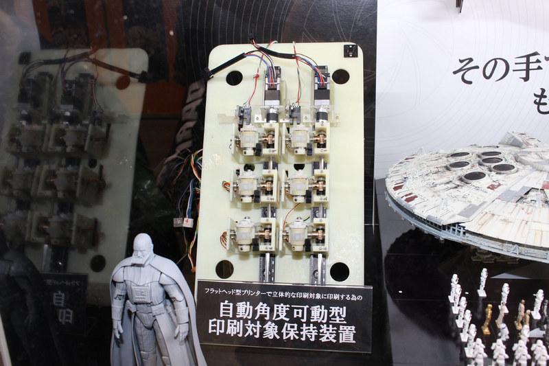 この技術に採用されているパーツの保持装置の一部も展示された