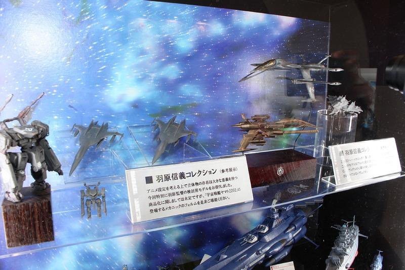 「宇宙戦艦ヤマト2202」の羽原信義監督による登場メカの検討用モデルが展示された