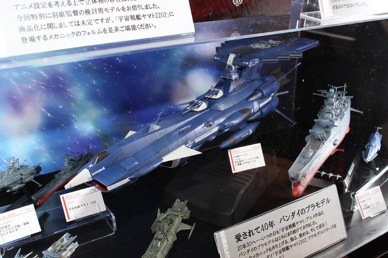 もちろん「宇宙戦艦ヤマト2202」シリーズも新作が続々発売される