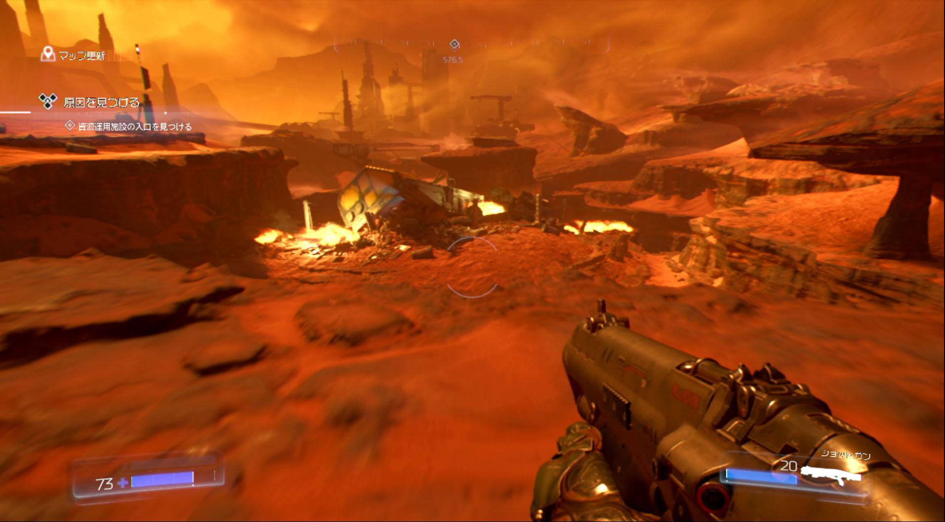 テラフォーミングされた火星の大地。ここが戦いの舞台だ