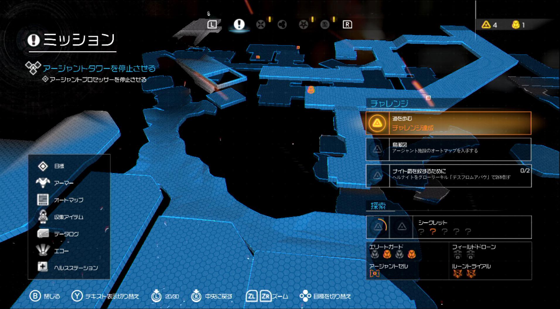 マップにはアイテムやチャレンジポイントも表示できる。探索するほどキャラクターを強化できる
