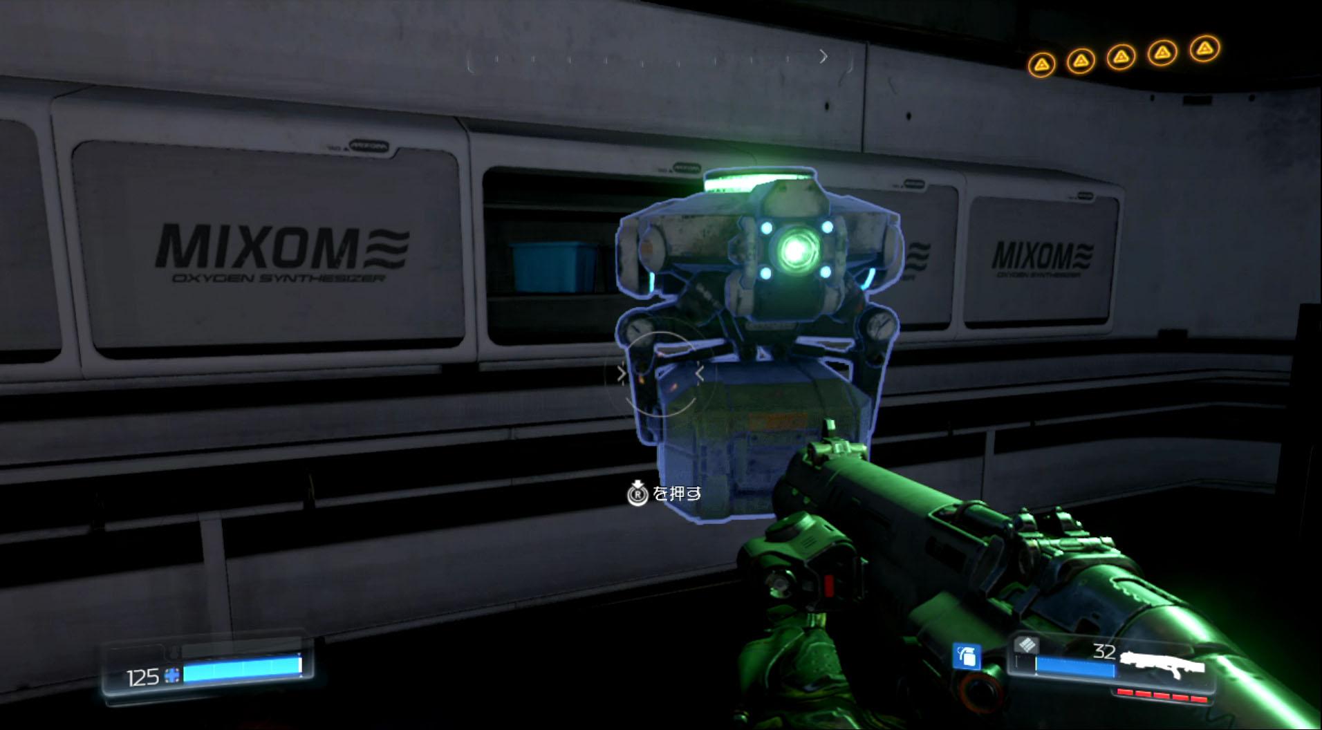 ポッドを見つける事で武器にMODをつけられる