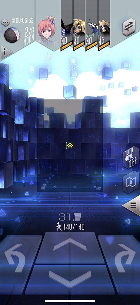3Dのダンジョンを進んでいく「アウラゲート」では、BATTLEだけでなく、自動的に探索してくれる「AUTO MOVE」も用意されている
