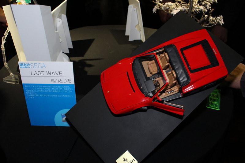 体感レースゲーム「アウトラン」(1986年)でプレイヤーが運転する赤いスーパーカーをを、1/16フェラーリテスタロッサスパイダーのキットをベースに制作。内装は大幅に改造され、パネルやライトの電飾が美しく輝く。題名は本作のエンディング曲より