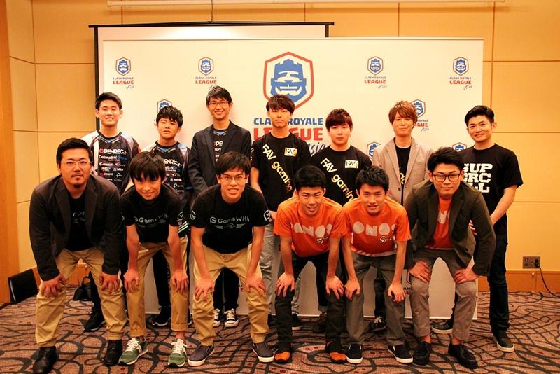 Supercellの殿村氏と、日本を代表するプロとして戦うことになる4チームの監督、選手たち。これから世界一の称号を目指しどのような戦いを見せてくれるのか、楽しみだ
