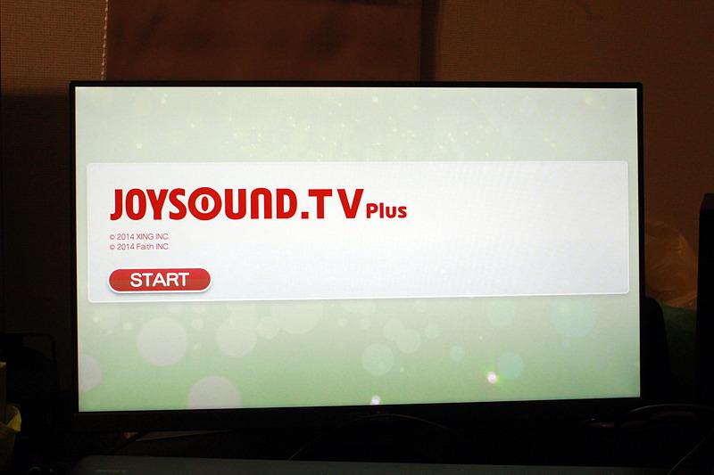 「JOYSOUND.TV Plus」