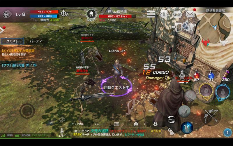 「BlueStacks」を使って最近のモバイルゲームを遊ぶと、映像やゲーム内容のクオリティがPCとさして遜色ないレベルになってきていることがよくわかる。画面は「リネレボ」から