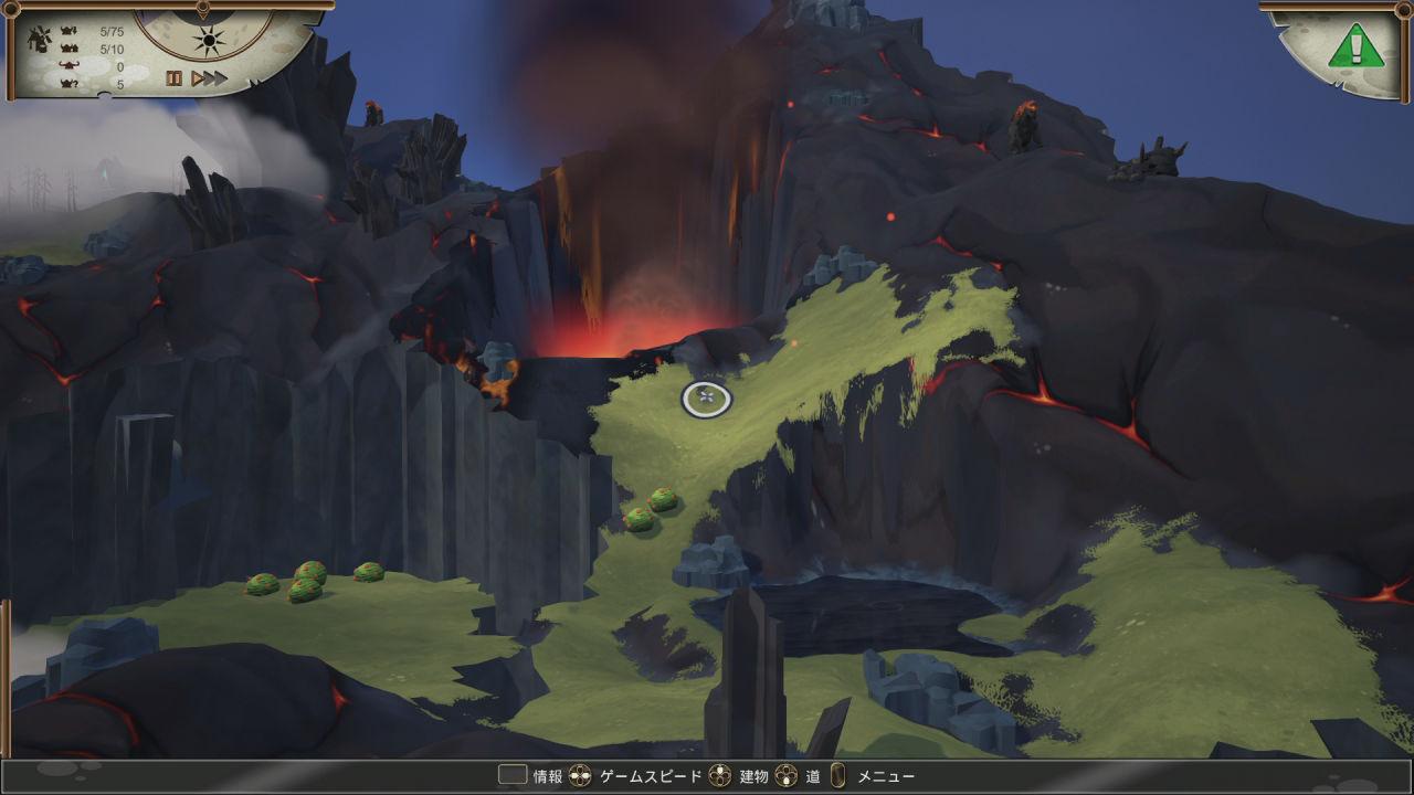 溶岩が吹き出てくるマップ