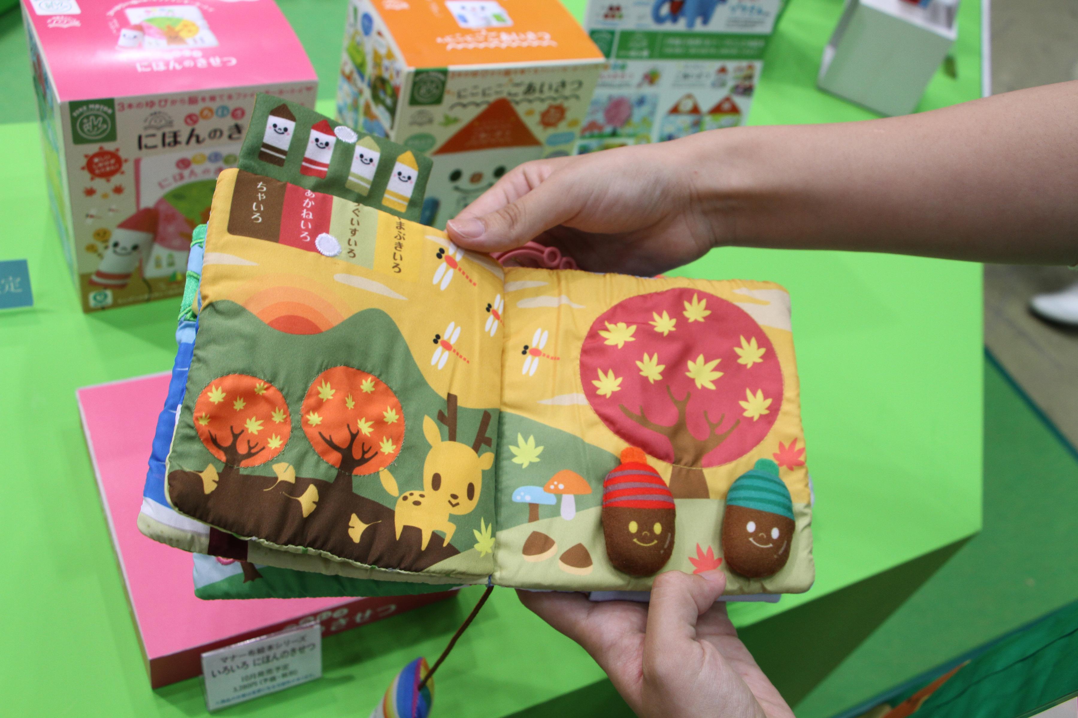 「いろいろ にほんのきせつ」は、その名の通り日本の四季に加えてそれぞれの季節に合った色も学べる。大人でもすぐに口に出ないような色も学べてしまう