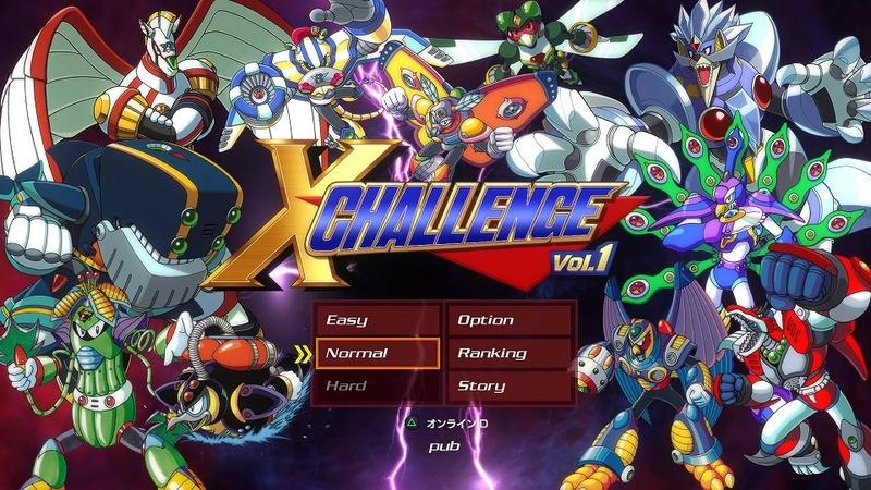 2体のボスを相手に戦いを挑む「Xチャレンジ」